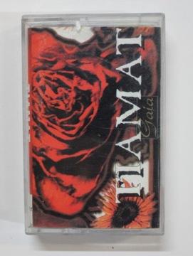 JVR  TIAMAT - Gaia & The Sleeping Beauty... доставка товаров из Польши и Allegro на русском
