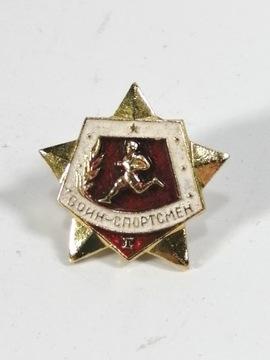 Знак Военный Спортсмен И Класса СССР красный доставка товаров из Польши и Allegro на русском