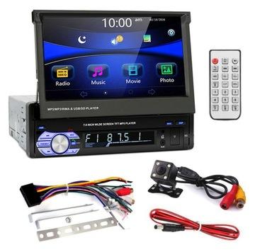 РАДИО 1DIN ЭКРАН 7' MP3 SD USB GPS КАМЕРА ЗАДНЕГО ВИДА доставка товаров из Польши и Allegro на русском