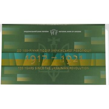Украина - 100-лет Украинской Революции - 2018 доставка товаров из Польши и Allegro на русском