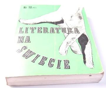 Литература мира 1974, № 10 (42) доставка товаров из Польши и Allegro на русском