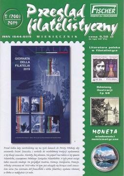 Обзор марок в филателистической 5/2019 (200) доставка товаров из Польши и Allegro на русском