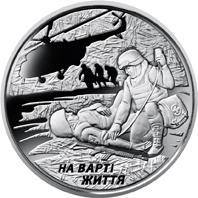 Украина - 10 ГРН Защита жизни 2019 доставка товаров из Польши и Allegro на русском