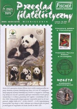 Обзор марок в филателистической 7/2019 (202) доставка товаров из Польши и Allegro на русском