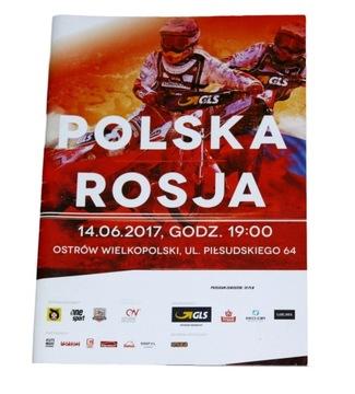 Программа żużlowy Польша vs Россия 2017 Острув-Велькопольски. доставка товаров из Польши и Allegro на русском