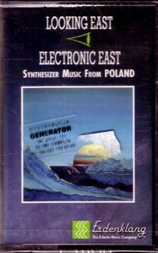 SYNTHESIZER MUSIC FROM RUSSIA, аудио кассета, новый доставка товаров из Польши и Allegro на русском