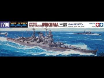 1/700 Model okrętu Hvy Cruiser Mikuma Tamiya 31342 доставка товаров из Польши и Allegro на русском