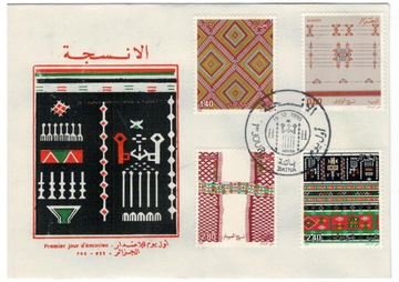 FDC Марки Алжир 1985 ковры фольклор. доставка товаров из Польши и Allegro на русском