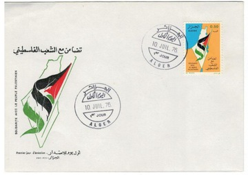 FDC Марки Алжир 1976 Палестина карта флаг доставка товаров из Польши и Allegro на русском