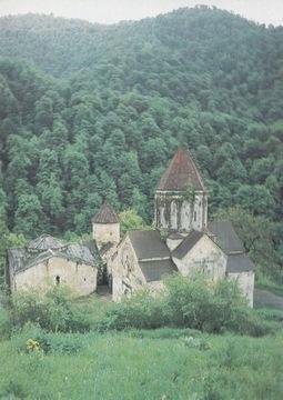 ARMENIA - HAGARCIN - MOSNASTYR доставка товаров из Польши и Allegro на русском