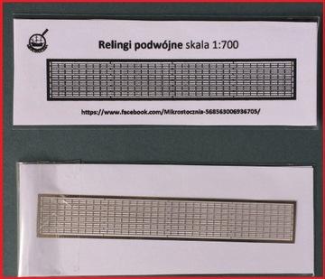 РЕЙЛИНГИ травленые детали КРОВАТИ новые серебро 1:700 доставка товаров из Польши и Allegro на русском