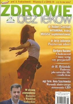 7/2020 ZDROWIE bez leków доставка товаров из Польши и Allegro на русском