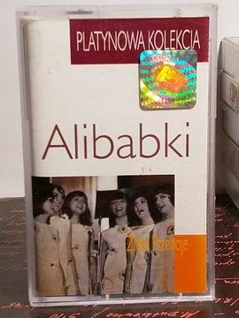 ALIBABKI - PLATYNOWA KOLEKCJA - MC доставка товаров из Польши и Allegro на русском