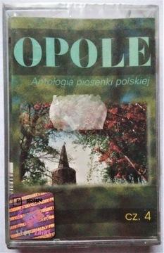 Кассета - Ополе, часть 4  доставка товаров из Польши и Allegro на русском