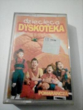 DZIECIĘCA DYSKOTEKA - POMARAŃCZA доставка товаров из Польши и Allegro на русском