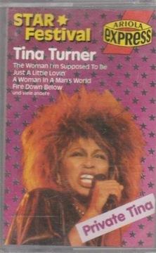 Tina Turner Private Тина MC доставка товаров из Польши и Allegro на русском