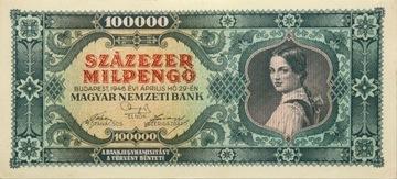 Венгрия - Республика - БАНКНОТЫ - 100000 Pengo 1946 доставка товаров из Польши и Allegro на русском