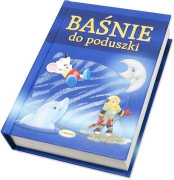 Сказки для подушки Андерсен, Гримм басни Эзопа 023 доставка товаров из Польши и Allegro на русском