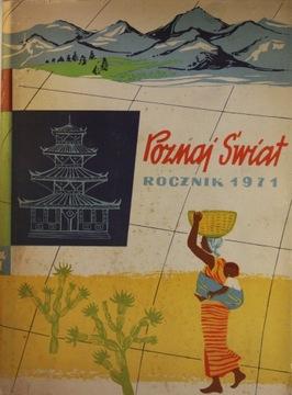 POZNAJ ŚWIAT - ROCZNIK 1971 доставка товаров из Польши и Allegro на русском