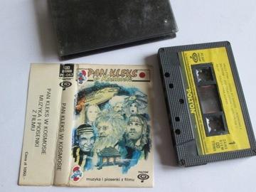Пан Клекс W Kosmosie / кассета 1988 Фрончевски Байм  доставка товаров из Польши и Allegro на русском