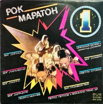 LP ROCK MARATHON 1 доставка товаров из Польши и Allegro на русском