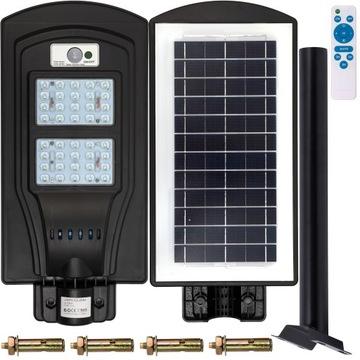 Lampa uliczna LED latarnia solarna 40W z pilotem доставка товаров из Польши и Allegro на русском