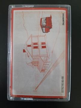 Ustrzyki 80/90 - V/A доставка товаров из Польши и Allegro на русском