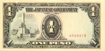 Япония - ОККУПАЦИЯ ФИЛИППИН - БАНКНОТА - 1 Песо 1943 доставка товаров из Польши и Allegro на русском