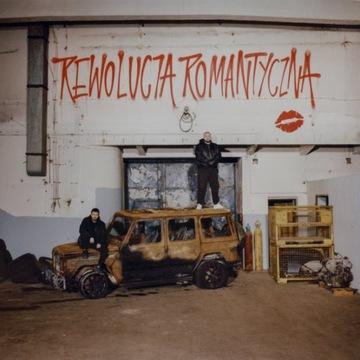BEDOES & LANEK - КОМПАКТ-ДИСК РОМАНТИЧЕСКОЙ РЕВОЛЮЦИИ доставка товаров из Польши и Allegro на русском