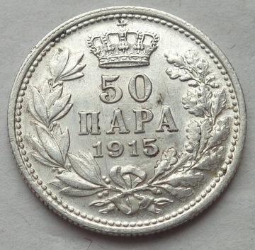 MP - SERBIA - 50 PARA - 1915 - Petar I доставка товаров из Польши и Allegro на русском