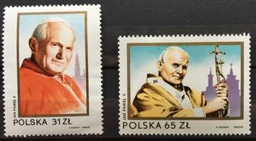 Fi 2720-2721 ** 1983 визит папы римского Иоанна Павла II доставка товаров из Польши и Allegro на русском