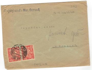 Чехословакия 1925 г. Письмо польского посольства Прага доставка товаров из Польши и Allegro на русском