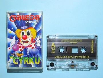 [TONPRESS]: GAWĘDA w cyrku (1986). доставка товаров из Польши и Allegro на русском