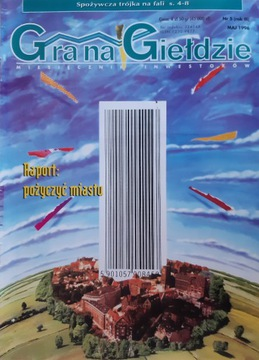 ИГРА на БИРЖЕ, № 05 (год III) 1996 [УНИКУМ] доставка товаров из Польши и Allegro на русском