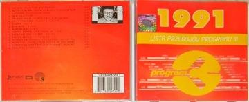 Список Хитов Программы III - 1991 ХРАНЕНИЯ. CD доставка товаров из Польши и Allegro на русском