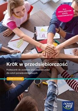 KROK W PRZEDSIĘBIORCZOŚĆ PODRĘCZNIK NOWA ERA 2020 доставка товаров из Польши и Allegro на русском