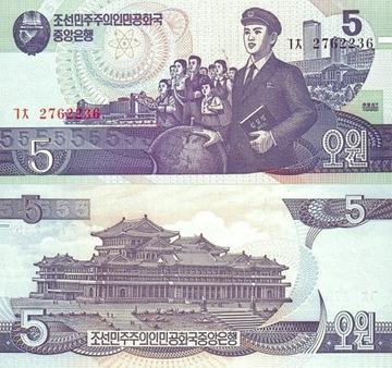 # KOREA PÓŁNOCNA - 5 WON - 1998 - P40 - UNC доставка товаров из Польши и Allegro на русском