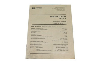 Instrukcja - Unitra ZRK magnetofon 1417S доставка товаров из Польши и Allegro на русском