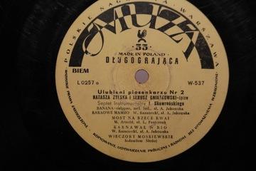 VARIOUS - FUTURE SOUNDS OF JAZZ 14 (VINYL, 4LP)  доставка товаров из Польши и Allegro на русском