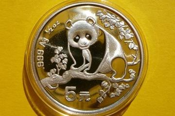 5 YUAN CHINY 1993-PANDA WIELKA-SREBRO 999- RARYTAS доставка товаров из Польши и Allegro на русском