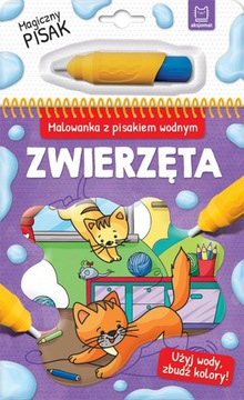Раскраска с Фломастером на Водной Животные, Рисуй Водой доставка товаров из Польши и Allegro на русском