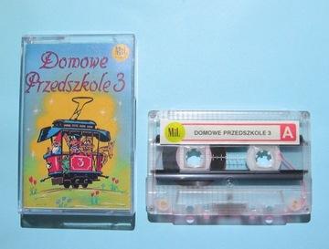 ДОМАШНИЙ ДЕТСКИЙ САД 3 (1990). доставка товаров из Польши и Allegro на русском