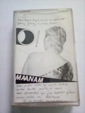 MAANAM - O! доставка товаров из Польши и Allegro на русском