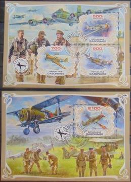 Военные самолеты авиация, война ark+bl #14130a-b доставка товаров из Польши и Allegro на русском