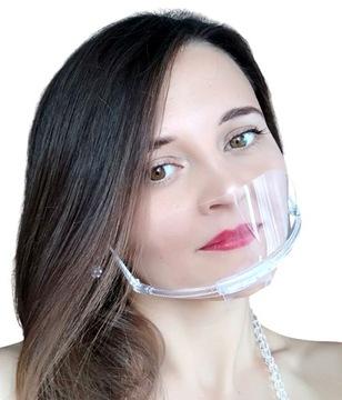 Маска прозрачная маска мини козырек доставка товаров из Польши и Allegro на русском