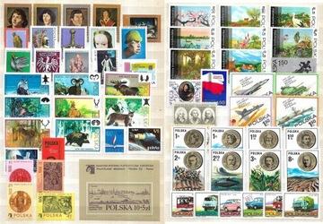 Rocznik 1973 ** czysty abonamentowy доставка товаров из Польши и Allegro на русском