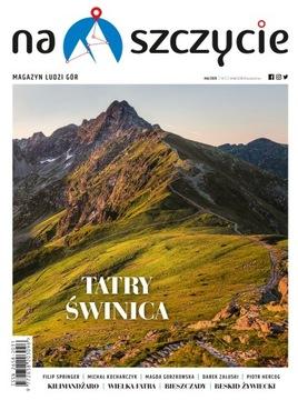 Склад на Вершине издание печатных № 3/2020 доставка товаров из Польши и Allegro на русском
