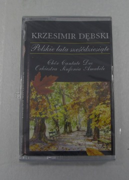 Кшесимир Дембски Magnetofonowa.  доставка товаров из Польши и Allegro на русском