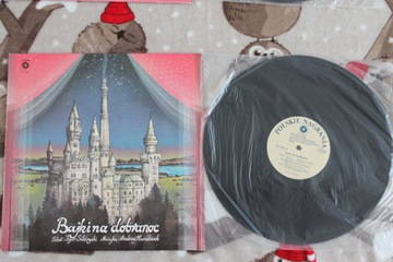 Bajki na dobranoc- NOWY WINYL доставка товаров из Польши и Allegro на русском