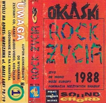 Rock życia 1988 Ziyo De Mono Róże Europy FNS /MC доставка товаров из Польши и Allegro на русском